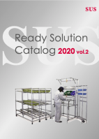 Ready Solutions